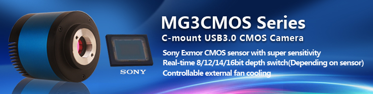 MG3CMOS Series C-Mount USB3.0 Fan-cooling CMOS Camera