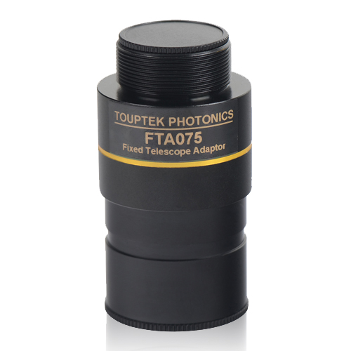 0.75X adjustable telescope adaptor